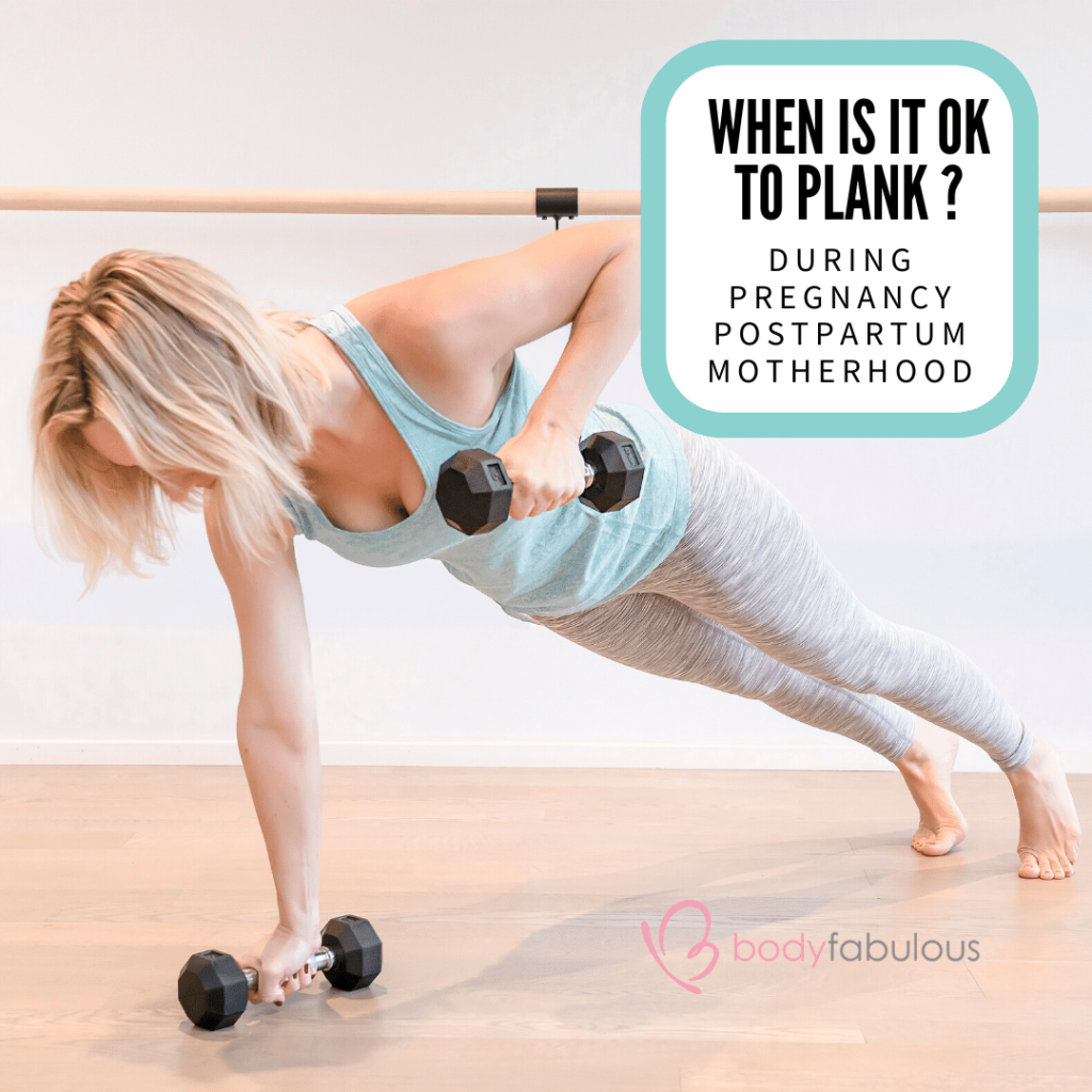 postpartum-workout-postpartum-trainer-postpartum-fitness-postpartum-recovery-postpartum-plank-just-because-you-could-doesnt-mean-you-should-postpartum